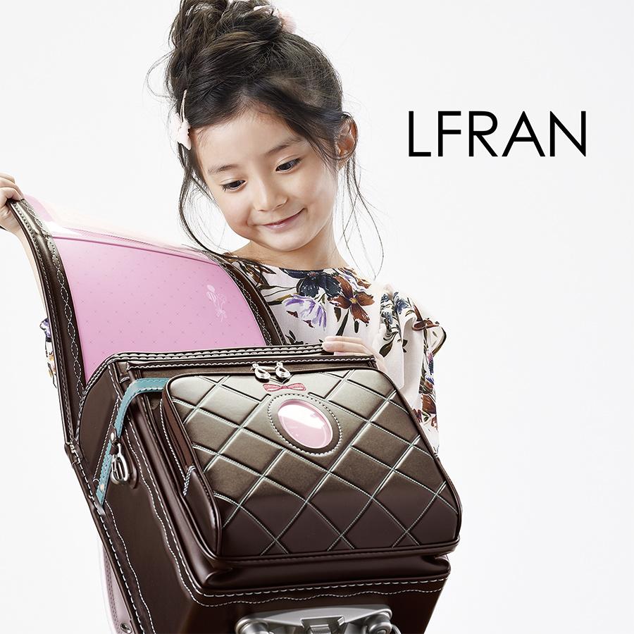 ルフラン LF652