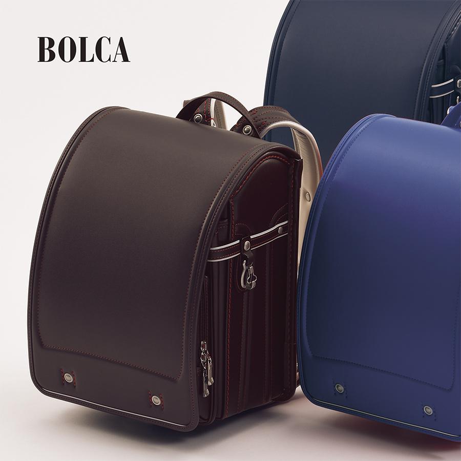 ボルカ AB700